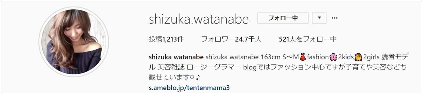 ashizuka.watanabe.png