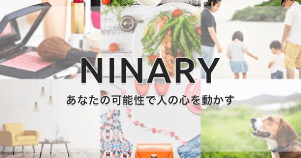 NINARY