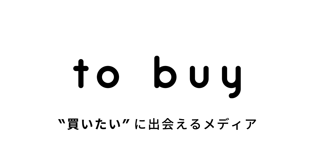 to buy